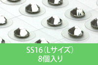 耳つぼジュエリーエクセア サイズSS-16 8個入り