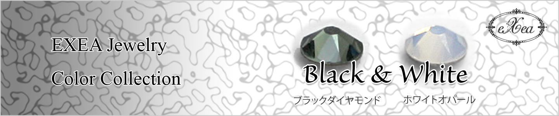 NEWブラック&ホワイト